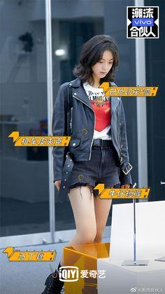 Chinese Actress, Asian Actors, Dramas, Cute Girls, Nct, Netflix, First Love, Punk, Kpop