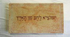 Carmel Gifts - Jerusalem Stone Challah Board from Caesarea Arts, $233.00 (http://www.carmelgiftshop.com/judaica-and-jewish-holidays/sabbath-and-holiday/jerusalem-stone-challah-board-from-caesarea-arts/)