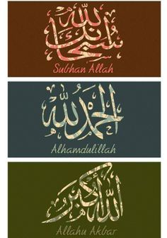 Subhanallah Alhamdulillah Allahu Akbar