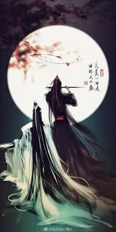 "Lan Wangji and Wei Wuxian from ""Mo Dao Zu Shi"" Madara Susanoo, Arte Ninja, Japon Illustration, Anime Scenery, Animes Wallpapers, Japanese Art, Illustrator, Drama, Fandoms"