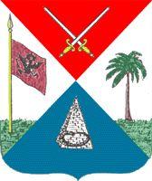 Герб Полтави затверджений 22 травня 1803 року