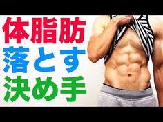 【SIXPACK】寝たまま下腹のくびれを出す腹筋1分間エクササイズ! #腸腰筋 #大腰筋 - YouTube