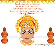 Wish you all a very Happy Navratri..