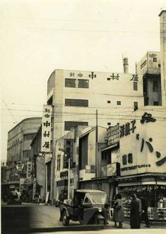 昭和30年ごろ新宿大通り側からみた中村屋の東館