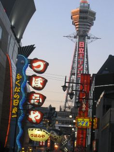 Fugu and frolics in Shin Sekai