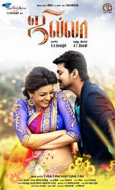 Jilla (2014) Full Movie 300MB Hindi Dubbed Tamil Uncut HDRip 480p Worldfree4u