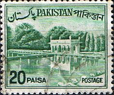 Pakistan 1962 Redrawn Bengali Inscription Fine Used                    SG 176b Scott 135C Other Asian and British Commonwealth Stamps HERE!