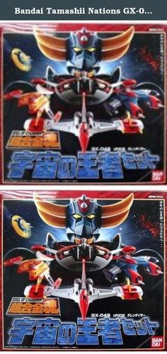 """Bandai Tamashii Nations GX-04S UFO Robo Grendizer - Space King Set - """"UFO Robo Grendizer"""" - Soul of Chogokin. Die Cast Set. Imported from Japan! From the classic 1975-77 anime series, UFO Robot Grendizer, comes this special edition release featuring the mighty robot, his saucer, and the two """"spacer"""" units previously sold separately! The S.O.C. Grendizer measures nearly 8"""" tall and can be joined with his saucer spacer (with Spin Saucer and Drill Saucer), or with any of the other included..."""