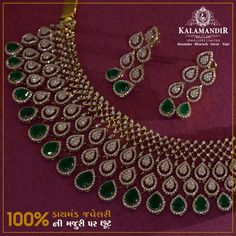 Get Exclusive and Elegant Diamond jewelry with OFF ON MAKING CHARGES only at Kalamandir's showroom. Visit our nearest showroom today! Beaded Wedding Jewelry, Bridal Jewelry, Gold Jewelry, Pearl And Diamond Necklace, Diamond Jewellery, Stone Necklace, Bridal Jewellery Inspiration, Platinum Jewelry, Marriage Jewellery