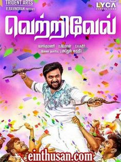 Vetrivel Tamil Movie Online - M. Sasikumar, Mia George, Prabhu and Viji Chandrasekhar. Directed by Vasantha Mani. Music by D. Imman. 2016 [U]