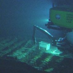 World War II Japanese Mega Sub Found Off Hawaii : DNews