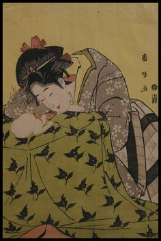 by Kunimasa Utagawa, Japan