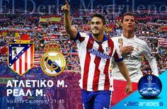 Ατλέτικο Μ. - Ρεάλ Μ.: Η πρώτη... ρεβάνς του τελικού της Λισαβόνας #sport #pamestoixima #stoixima #betarades #AtleticoMadrid #RealMadrid #chl #championsleague