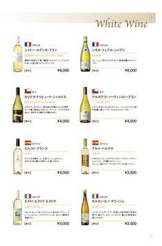Drink List, Drink Menu, Food Catalog, Japanese Menu, Food Menu Design, Wine Merchant, Casting Kit, Port Wine, Wine Parties