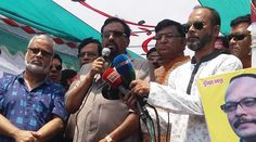 Jatiya Party to announce new alliance on May 7