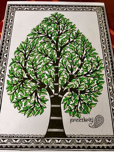 22 New Ideas Tree Drawing Sketches Watercolor Painting Sketch Painting, Watercolor Paintings, Mural Painting, Art Drawings For Kids, Drawing Ideas, Drawing Sketches, Kalamkari Painting, Madhubani Art, Indian Folk Art