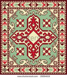Cross Stitch Embroidery, Embroidery Patterns, Cross Stitches, International Craft, Armenian Culture, Alphabet, Ethnic Patterns, Square Patterns, Abstract Pattern