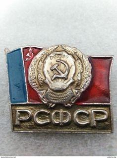 "RARE РСФСР RSFSR RUSSIA USSR  70""S LOGO  VINTAGE  BADGE PIN - Associations"