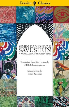 Amazon.com: Savushun: A Novel About Modern Iran (Persian Classics) (9780934211314): Simin Daneshvar: Books