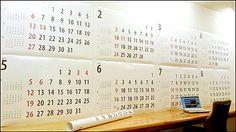 とにかく大きなサイズのカレンダーを壁に貼りたい人向け「ジャンボタイポ」 - GIGAZINE