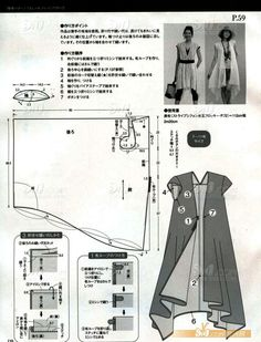 Mod@ En line I don't need to be able to translate the instructions because this is a fairly easy pattern.japanese instructions - but good graphics - easy long vest - cute!Scan from Japanese sewing bookI want to remove the sleeves use a heavy material Sewing Patterns Free, Free Sewing, Clothing Patterns, Dress Patterns, Sewing Kit, Sewing Hacks, Sewing Tutorials, Sewing Crafts, Sewing Projects