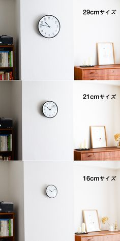 ARNE JACOBSEN/アルネ・ヤコブセン/STATION/壁掛け時計(29cm) - 北欧雑貨と北欧食器の通販サイト  北欧、暮らしの道具店
