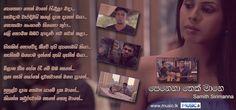 Penena Thek Mane Lyrics - Samith Sirimanna  Download Now:  http://www.music.lk/download-penana-thek-mane-samitha-sirimanna-video  Artist - Samith Sirimanna Music - Sadeeptha Gunawardana Lyrics - Sajith V. Chathuranga Video Production - Imagine Production Video Director - Manuka Anuranga