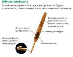 Крючок CLOVER для вязания.  Цена за штучку 420р  Цена набора (21шт) 7500р.  Размеры:стальные - 0.50мм 0.60мм 0.75мм 0.90 мм 1.00мм 1.25мм 1.50мм 1.75мм алюминиевые - 2.00мм 2.25мм 2.5мм 2.75мм 3.00мм 3.25 мм 3.5мм 3.75мм 4.00мм 4.5мм 5.00мм 5.5мм 6.00мм.  Крючки изготовлены из алюминия или стали в зависимости от размера: более тонкие - стальные а большие номера выполнены из алюминия. По вопросам заказа what's app 89525235698 или в директ (вк личные сообщения) #спицыдлявязания…