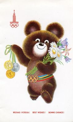 Soviet postcard by A. Arkhipenko, Misha, the Russian bear mascot of the 1980 Summer Olympics in Moscow, USSR Soviet Art, Soviet Union, Socialist Realism, Sketchbook Project, Retro Kids, Retro Advertising, Russian Art, Vintage Postcards, Illustrations Posters