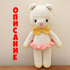 Amigurumi free toy models I share with you. Free amigurumi doll and animal crochet patterns are waiting for you. Crochet Gratis, Crochet Amigurumi Free Patterns, Crochet Bear, Crochet Dolls, Free Crochet, Crochet Chain Stitch, Amigurumi Doll, Stuffed Toys Patterns, Creations