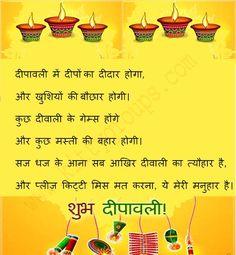 Diwali Kitty Party Invitation| Karva Chauth Kitty Invitation
