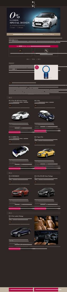 Website'http%3A%2F%2Fweb.dsautomobiles.jp%2F30days-summer%2F%3Futm_source%3Dyahoodirectbtimport%26utm_medium%3DDIS_DIB%26utm_campaign%3D2016_07_ds3_vn_ds0panatsu_promo_time-limited_ds_jp_central_dis_dib_ld' snapped on Page2images!