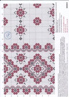 Cross Stitch Bookmarks, Cross Stitch Rose, Cross Stitch Borders, Counted Cross Stitch Patterns, Cross Stitching, Folk Embroidery, Learn Embroidery, Cross Stitch Embroidery, Embroidery Patterns