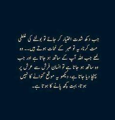 Aqwal e zareen hazrat ali in urdu font sexual health