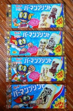 Memories Faded, Snack Recipes, Snacks, Japanese Sweets, Long Time Ago, Pop Tarts, Vintage Toys, The Past, Happy