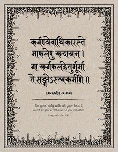 Sanskrit Quotes, Sanskrit Mantra, Sanskrit Words, Sanskrit Tattoo, Kundalini Mantra, Sanskrit Language, Positive Energy Quotes, Positive Mantras, Krishna Mantra