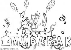 Printable eid mubarak coloring pages for kids.free online Printable celebrate Eid Ul Fita mubarak coloring book for kids.print out islamic activities worksheets for kids.word search,crafts for kids,preschool,mazes puzzles
