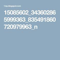 15085602_343602865999363_835491860720979963_n