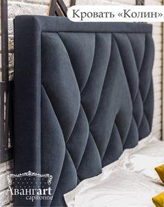 trendy bedroom bed back design Bed Headboard Design, Bedroom Furniture Design, Master Bedroom Design, Headboards For Beds, Bed Furniture, Closet Bedroom, Home Bedroom, Bedroom Decor, Trendy Bedroom