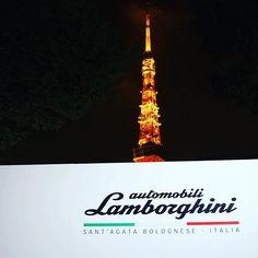 #ランボルギーニ #東京 #日本 #写真 #ブログ #lamborghini #tokyo #japan #blog #photography #photooftheday #photo #instagood #instalike #instapic #instaphoto #followme https://ift.tt/2GmrVIG