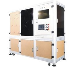 Automatic Laser Cutting Marking Machine GL-30AM, Automatic Laser Marking Machine on en.OFweek.com