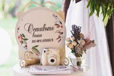 wedding, wedding decor, wedding detail, photo, cards, свадебные мелочи, оформление свадьбы, цветы, мебель, декоратор, фотоаппарат, пожелания гостей