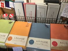 Tokyo Stationery Eye Candy (Part 4) – Bunbougu Café at Omotesandou | Penguin loves Chocolate