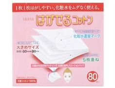 Selena Multi-layer Cotton Puffs - 80 sheets