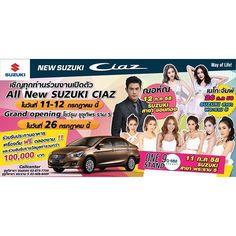 พรงนวนท11กค.พบกบสาวๆOne9stand 6คน ออม ตกตา พลอย ฟา ถงถง รดา ทงานเปดตว All new Suzuki CIAZ โชวรม Suzuki สาขาพระราม5 เวลา13.00 นะจา #one9stand by skykikijung