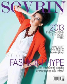 SOVRIN - Cambodia  #Mango #NewCollection