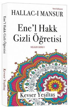Reiki, Books To Read, My Books, Osho, Sufi, Yoga, Book Worms, Mystic, Outdoor Blanket