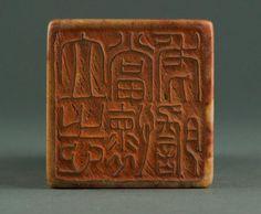 Chinese Shoushan Stone Carved Fu Dog & Cub Seal