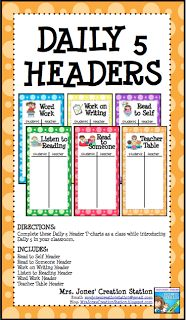 Mrs. Jones' Creation Station: Daily 5 Freebie and GIVEAWAY Winner