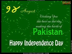 I love You Pakistan Independence Day Wallpaper, Independence Day India, Wish You The Best, I Love You, August Pictures, Pakistani, Free, Muhammad Ali, Sari